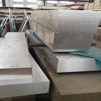 厚15mm鋁板 鋁合金板7075鋁板廠商直銷