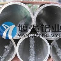 陽極氧化鋁板 純鋁板  航空超硬鋁板