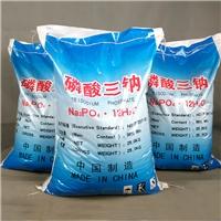 磷酸三鈉廠家工業級96水處理磷酸三鈉