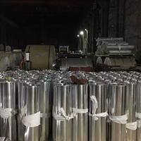 铝厂直销1060母线纯铝排 电力