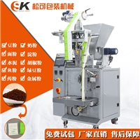 SK-L320 小型三邊封咖啡粉包裝機