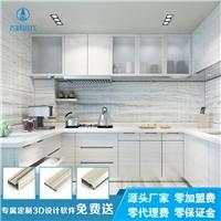 无锡全铝家具铝材生产厂家