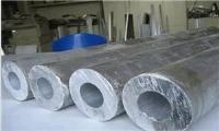 厚壁鋁管A6063-T6現貨庫存