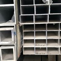 充电宝用5052氧化铝方管
