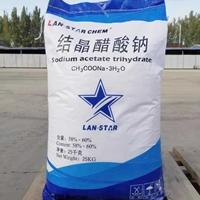 醋酸钠厂家工业级58-60三水醋酸钠