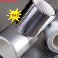 空调箔厂家成批出售铝箔8011亲水铝箔耐腐蚀