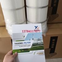 覆膜滤筒 聚酯纤维滤芯 粉末粉尘回收滤筒