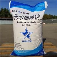 醋酸钠厂家98工业级水处理无水醋酸钠