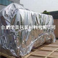 立體鋁箔袋 立體鋁塑袋 真空防潮袋