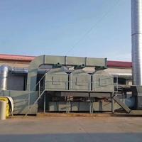 6萬風量催化燃燒設備 銳馳朗 有機廢氣處理設備