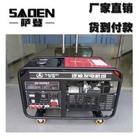 萨登BS10000E小型柴油发电机