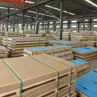 3104两个厚铝板,保温铝板薄板