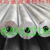 圓盤鋁管(7075鋁管廠家)