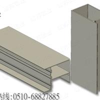 单元体幕墙隐框立柱横梁铝型材