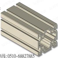 机械设备配套系列流水线支架工业型材