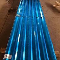 屋面铝瓦 波纹瓦楞板 铝瓦压型供应