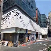 广东冲孔铝单板厂家-艺术铝单板幕墙