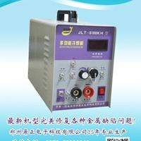 捷利特鋁模具修補冷焊機