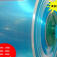 彩涂铝卷厂家3003耐腐蚀防滑铝卷批发价