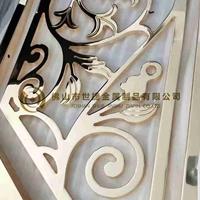 现代别墅铝雕护栏欧式屏风隔断金属装饰