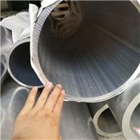山东专业大锻件大口径厚壁无缝铝管190x30