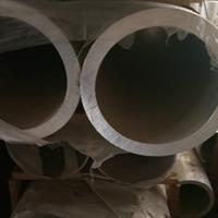 天津专业销售大锻件大口径无缝铝管190x50