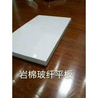 巖棉玻纖板 防噪音玻纖天花板