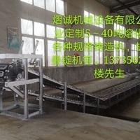 熠诚机械铸造机