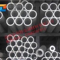供应6063铝圆管  氧化铝方管