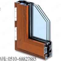 系统门窗系列内开内倒窗铝合金型材