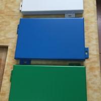 楼盘雨棚铝单板 铝单板雨棚