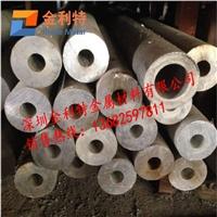供应超厚6061铝管 大口径铝管