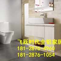 萍乡加盟全铝家具铝型材材料