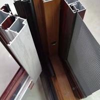供應窗紗一體等斷橋鋁型材