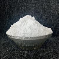 1000目白色氫氧化鋁阻燃劑
