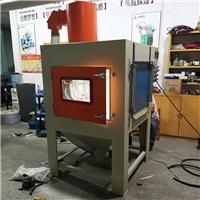 雙工位轉盤自動噴砂機自動噴砂機廠家直銷