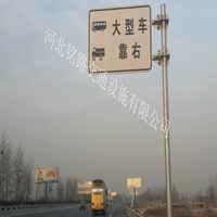 立柱指示牌交通標志桿