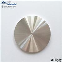高纯铝板 5N铝箔 合金熔炼 Al蒂姆新材料