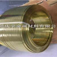 庆宇1.56.3mm黄铜扁线 提供样品