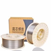 气保护堆焊药芯焊丝LQ643,耐磨焊丝厂家直销