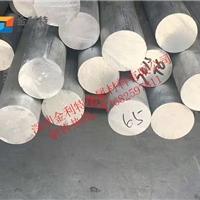 精拉2024铝棒环保铝圆棒价格