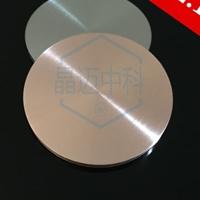 铝铜合金靶材AlCu靶材磁控溅射靶材