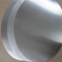 1060鋁蓋 1060交通標志用鋁圓片加工廠