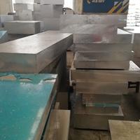 成都鋁板6061-t6鋁棒 6061中厚鋁板零售切割