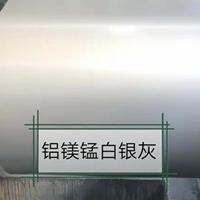 铝镁锰氟碳彩涂合金铝卷,铝镁锰涂层铝卷