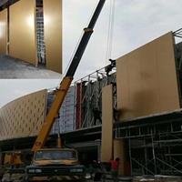红旗4S店铝蜂窝板-香槟金色铝板定制