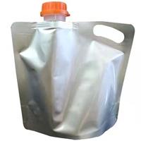 铝箔大口吸嘴手提袋 油墨 玻璃胶复合袋