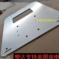 铝板雕刻圆孔板椭圆孔板方孔板加工