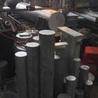 铝排、铝管、压花铝板