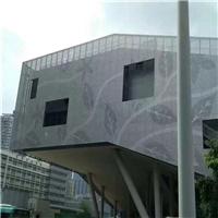 广州艺术铝单板-冲孔造型铝单板